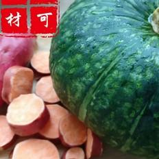 南瓜红薯大米粥