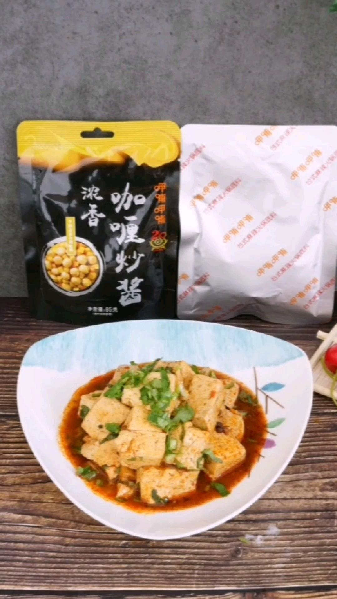呷哺调料:麻婆豆腐的做法【步骤图】