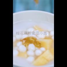 桂花藕粉蜜瓜小圆子