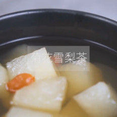 菊花雪梨茶