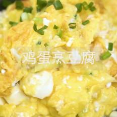 鸡蛋烹豆腐