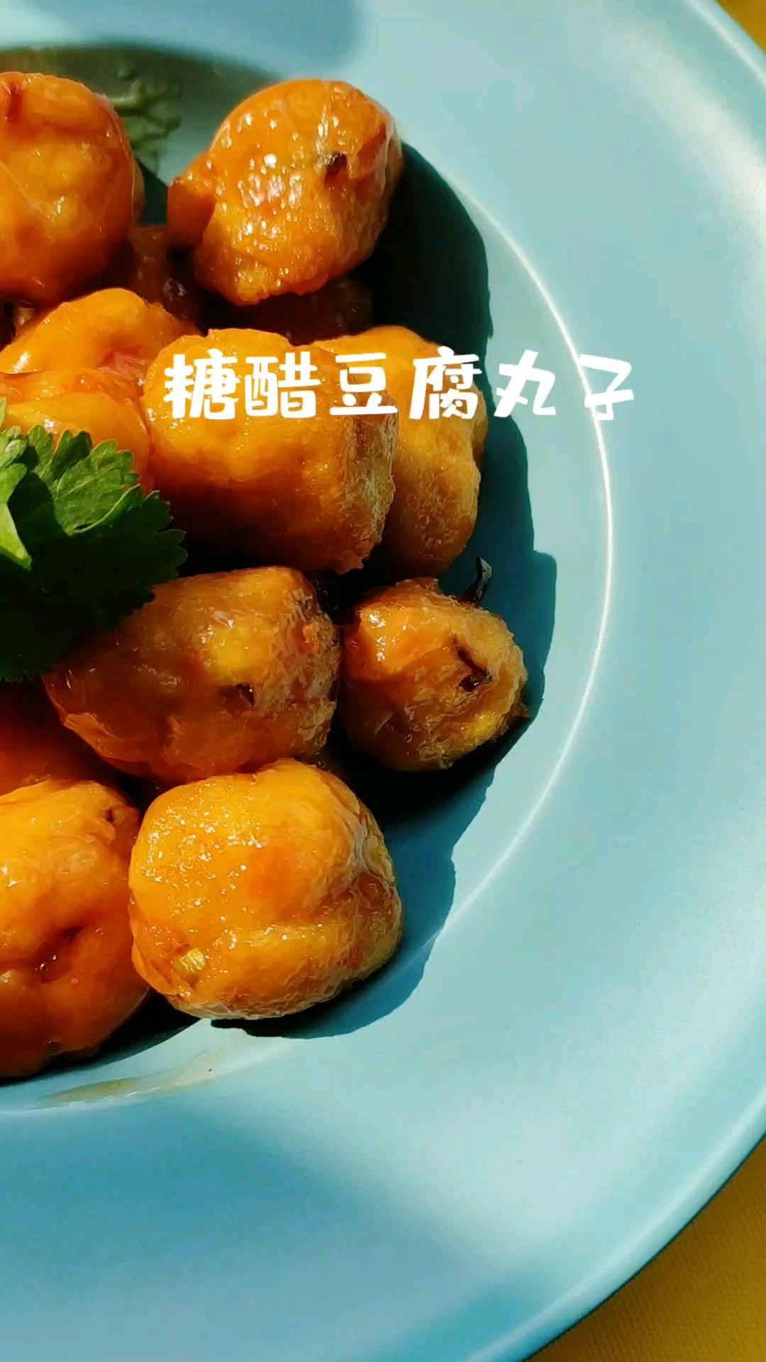 糖醋豆腐丸子