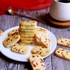 香酥可口的蔓越莓饼干