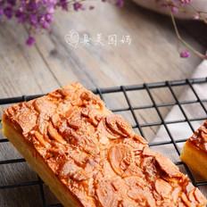 焦糖杏仁筱面磅蛋糕