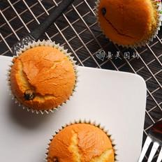 护眼美食-蓝莓糯米蛋糕