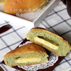 卡仕达三角面包