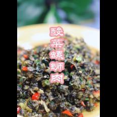 酸菜螺蛳肉