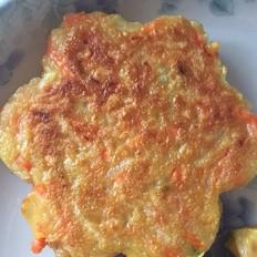 土豆胡萝卜饼
