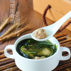 广东靓汤之海带排骨汤