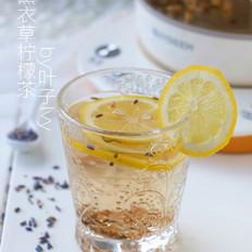 薰衣草柠檬茶