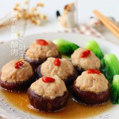 营养健康香菇酿肉