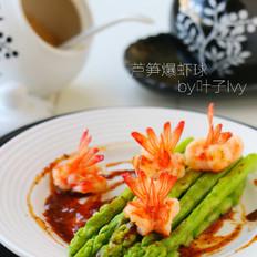 黑椒汁爆芦笋虾球