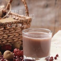 桂圆红枣豆浆