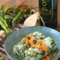 香椿肉松饭团