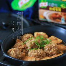 慢炖肉丸豆腐感情深 一锅炖
