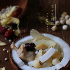 椰子玉竹炖鸡(压力锅版)