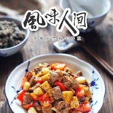 杏鲍菇黑椒牛排粒