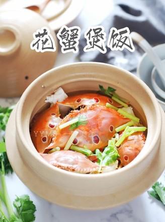 花蟹煲饭的做法