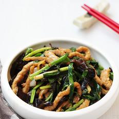 韭菜肉丝炒木耳