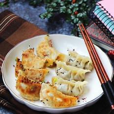 芹菜鲜肉煎饺