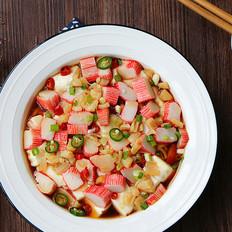 蟹肉棒蒸豆腐