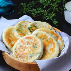 韭菜发面小馅饼