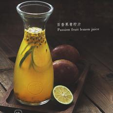 百香果青柠汁