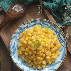 蟹黄玉米的做法
