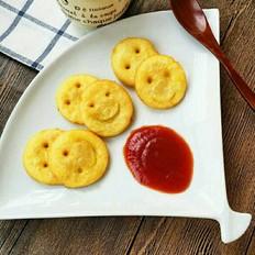土豆笑脸饼