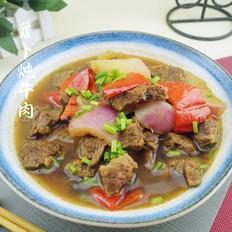 酸辣开胃的萝卜炖牛肉