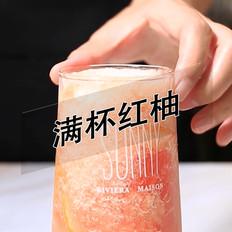 喜茶同款满杯红柚的做法