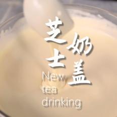 芝士奶盖的做法(小兔奔跑奶茶教程)
