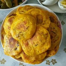 蜜枣南瓜糯米饼