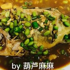 黄山臭鳜鱼