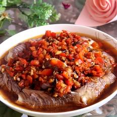 鱼香蒸茄子