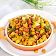 玉米粒炒火腿丁