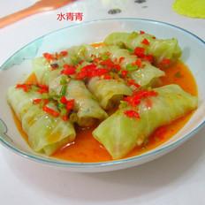 翡翠包菜肉卷