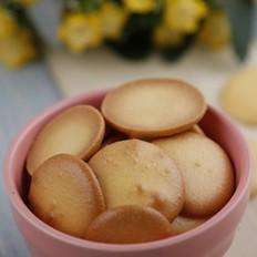 蛋黄小西饼