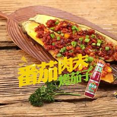 悦美食-番茄肉末烤茄子的做法大全