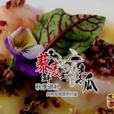 藜麦鲜虾煮冬瓜