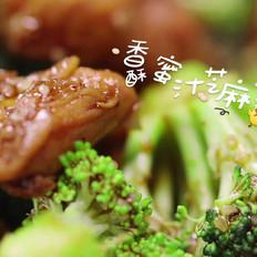香酥蜜汁芝麻鸡