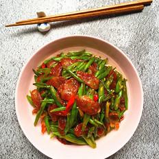 广式腊肠炒四季豆