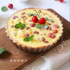 樱桃奶酪派的做法