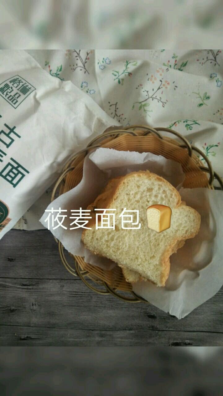 莜麦面包的做法
