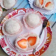 椰香草莓糯米团