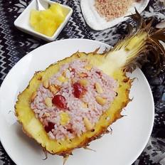 红米菠萝饭