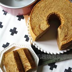 咖啡大理石纹戚风蛋糕