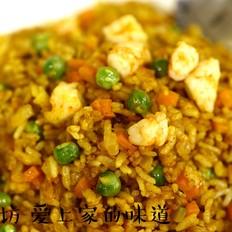 鲜虾咖喱炒饭