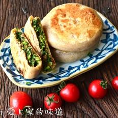 牛肉青椒香菜馅饼