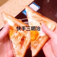快手三明治